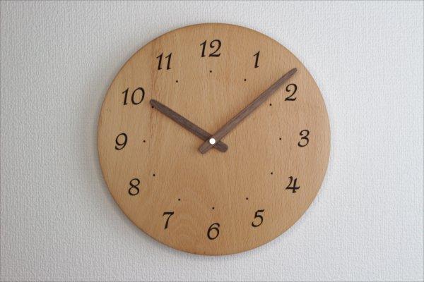 掛け時計 直径24cm Wa24AR-15