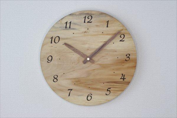 掛け時計 直径24cm Wa24AR-11