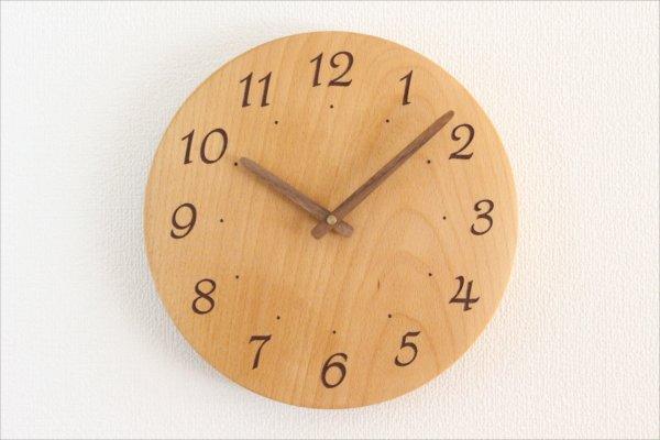 掛け時計 直径26cm Wa26AR-02