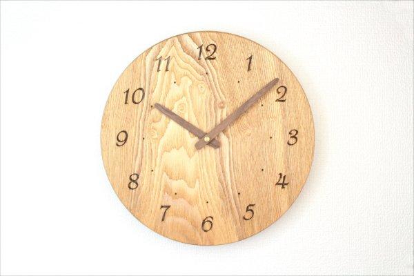 掛け時計 直径24cm Wa24AR-02