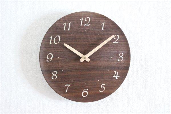 掛け時計 直径24cm Wa24AR-08