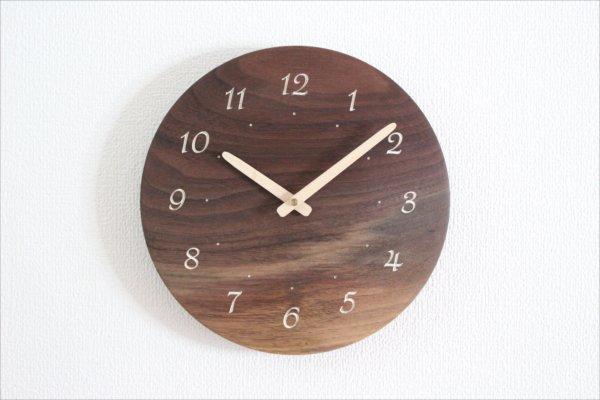 掛け時計 直径24cm Wa24AR-09