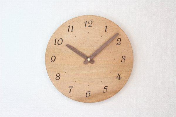 掛け時計 直径20cm Wa20AR-05