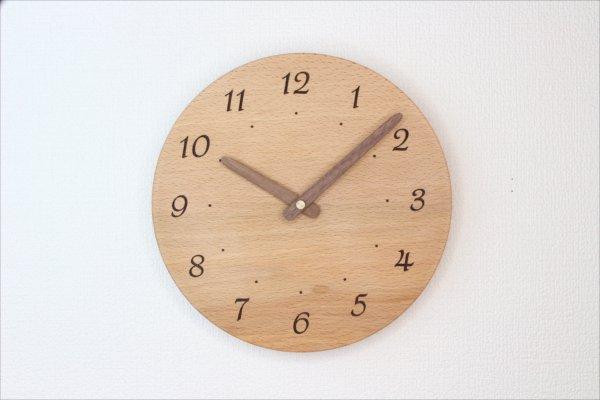 掛け時計 直径20cm Wa20AR-03
