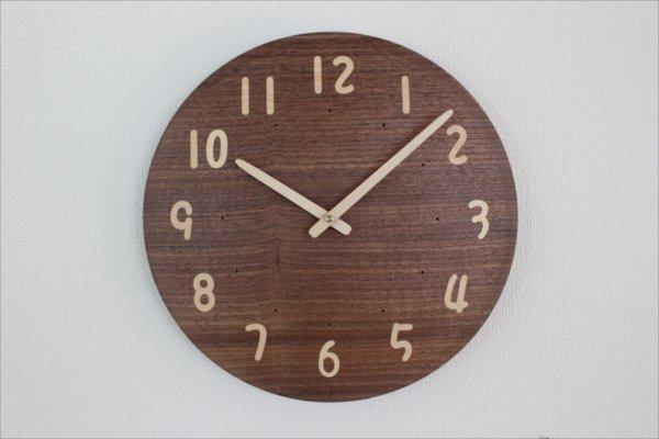 掛け時計 直径30cm Wa30AU-83