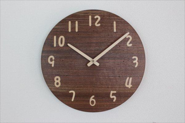 掛け時計 直径30cm Wa30AU-84