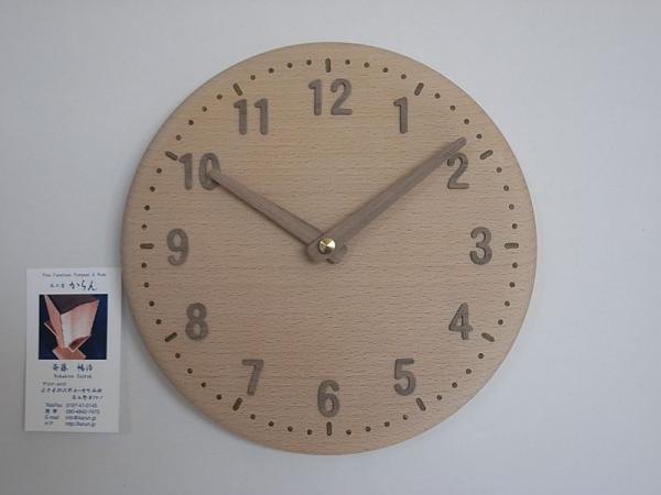 木の時計 直径22cm Wa22A-01