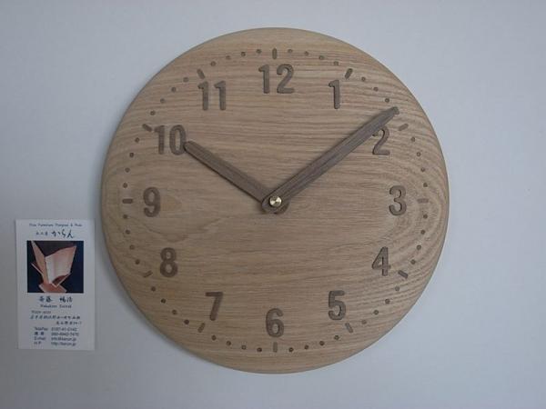 木の時計 直径23cm Wa23A-01