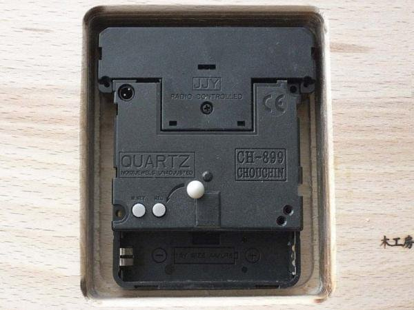 電波時計のムーブメントに変更(木工房からんの時計のみ対応)