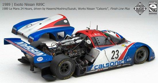 Calsonic