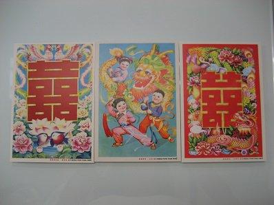 お正月ポスター(1960~1980年代)のレプリカイラスト・ポストカード (3枚セット)