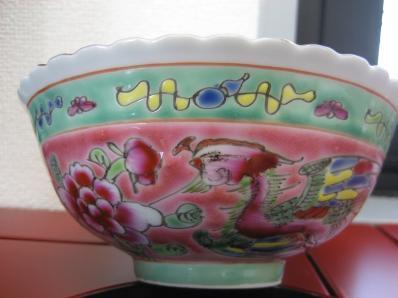 プラナカン食器 お椀 花柄ピンク&グリーン