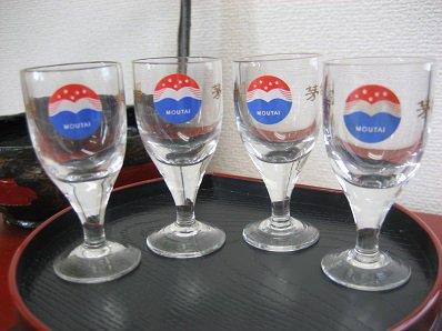 茅台酒ブランドロゴ入りグラス (4個セット)