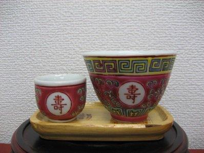 茶杯・大と小の2個セット 「寿」のおめでたいロゴいりお茶セットです。