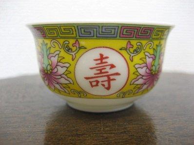 茶杯 「萬寿無疆」のおめでたいロゴいりです。