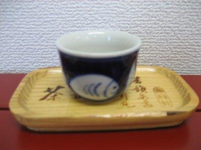 茶杯 ノスタルジックな魚柄の茶杯です。