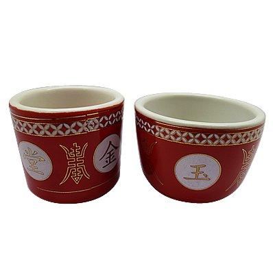 茶杯2個セット(赤地に「金玉萬堂」のロゴ)