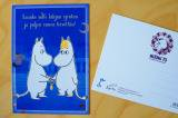 <img class='new_mark_img1' src='//img.shop-pro.jp/img/new/icons14.gif' style='border:none;display:inline;margin:0px;padding:0px;width:auto;' />ムーミン Moomin ポストカードKarto(フィンランド)
