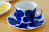 ARABIA アラビア aurinko アウリンコ コーヒーカップ&ソーサー ブルー【136254485】