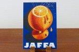 エリック・ブルーン ポストカード「オレンジジュース」A5サイズ