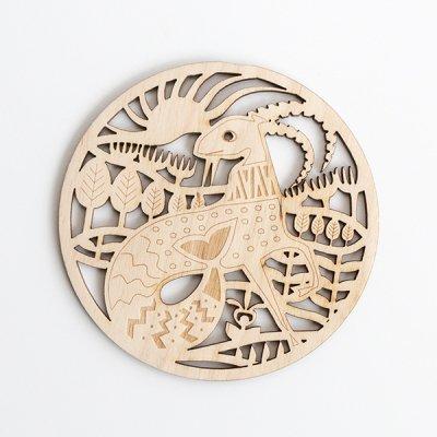 リトアニア / 星座コースター / 山羊座