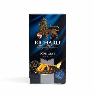 ロシアの紅茶 / RICHARD / LORD GREY