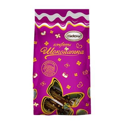 ロシアンチョコレートアソート