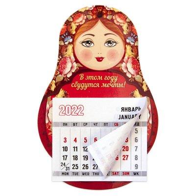 2020年 干支カレンダーマグネット / グジェリ柄