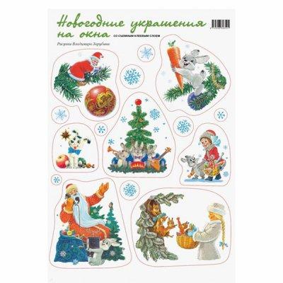 クリスマス ウインドウステッカー / B