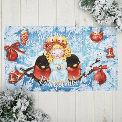 キッチンクロス / クリスマスの天使とことりたち