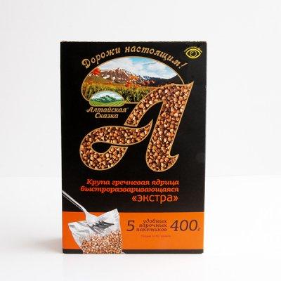 そばの実 400g(80gx5袋)Алтайская Сказка