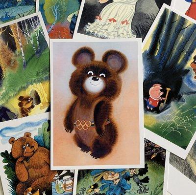ポストカードセット / ヴィクトル・チジコフの愉快な挿絵集