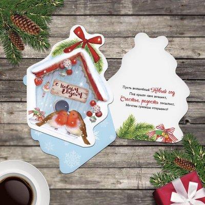 クリスマスカード /