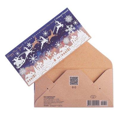 ポストカード / クリスマス /