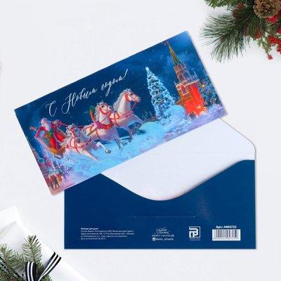 封筒 / クリスマス /