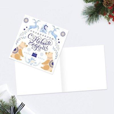 メッセージカード / クリスマス /