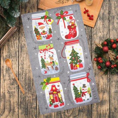 キッチンクロス / 楽しいクリスマス