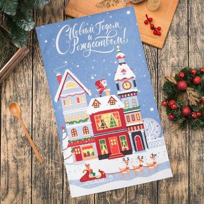 キッチンクロス / クリスマス