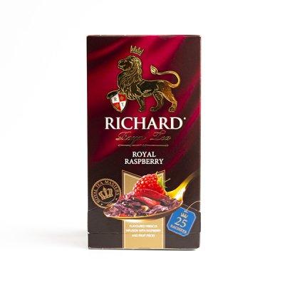 ロシアの紅茶 / RICHARD / ロイヤル・ラズベリー