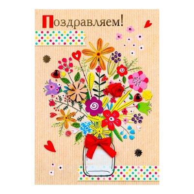 グリーティングカード / Поздравляем! / おめでとう!
