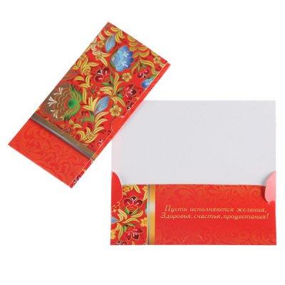 封筒 / 伝統的花模様