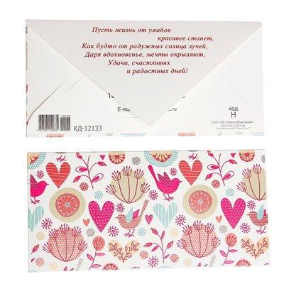 封筒 / お花と小鳥