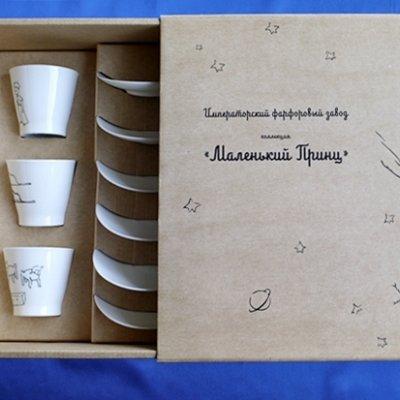 インペリアル・ポーセレン 星の王子さまコレクション箱入り6客セット