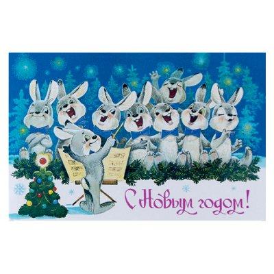 グリーティングカードセット С Новым Годом!