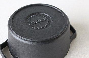 クックトップ ココット 10cm M