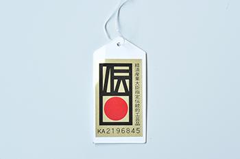 鉄瓶 平丸正形桜
