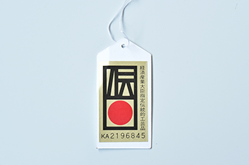 鉄瓶 平丸正形桜5