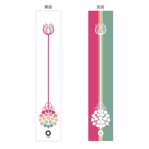 風鈴 波紋ピンク