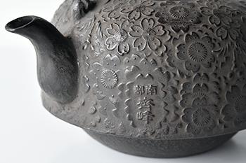 鉄瓶 桜吹雪 1.4L3