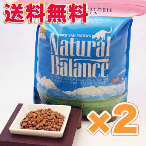 ナチュラルバランス リデュースカロリードライキャットフード 2.2ポンド (1.00kg) 2袋セット
